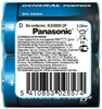 Батарея PANASONIC General Purpose R20BER/2PR