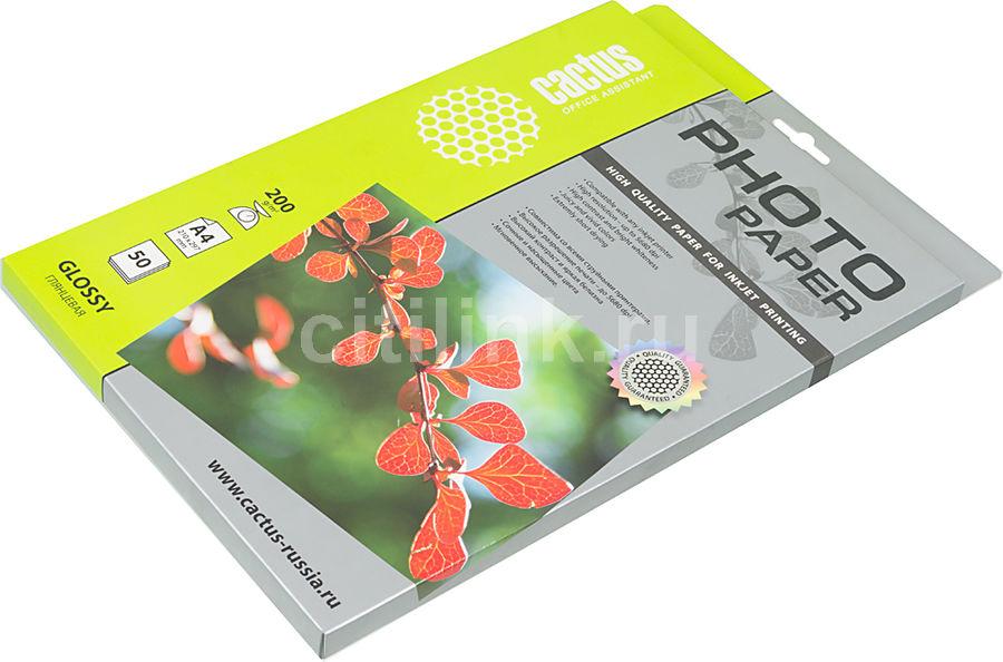 Фотобумага Cactus CS-GA420050 A4/200г/м2/50л./белый глянцевое для струйной печати