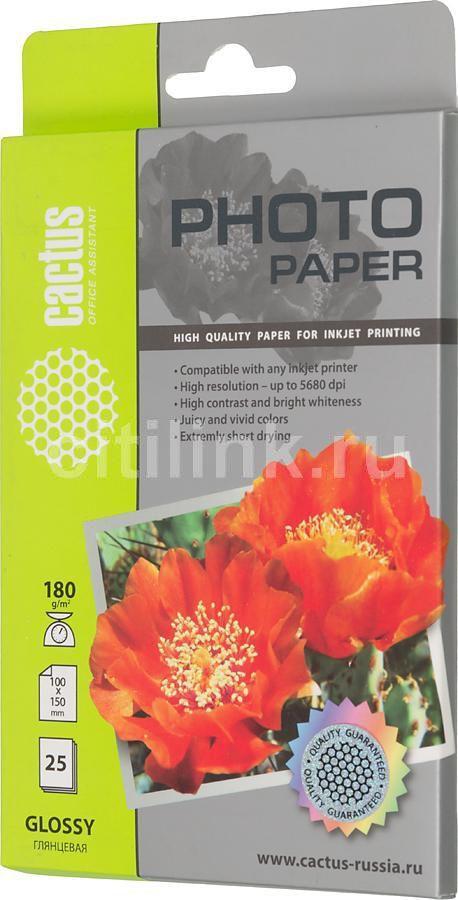 Фотобумага Cactus CS-GA618025 A6/180г/м2/25л./белый глянцевое для струйной печати