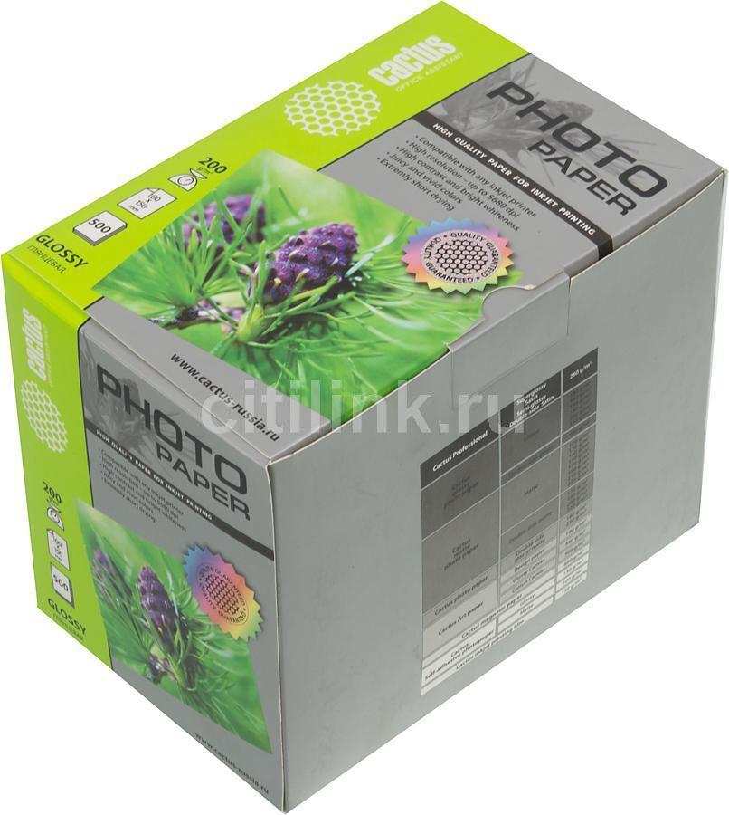 Фотобумага Cactus CS-GA6200500 10x15/200г/м2/500л./белый глянцевое для струйной печати