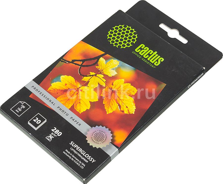Фотобумага Cactus Prof CS-HGA628020 10x15/280г/м2/20л./белый высокоглянцевое для струйной печати