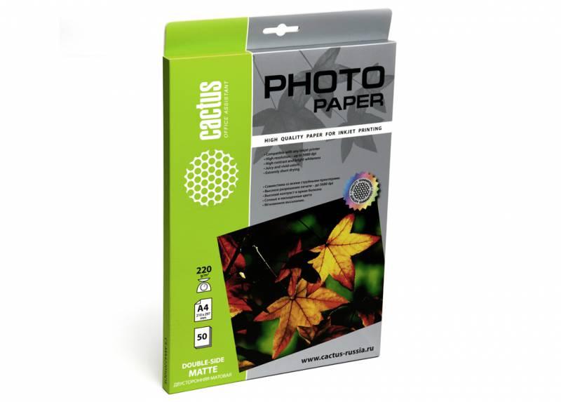 Фотобумага Cactus CS-MA422050DS A4/220г/м2/50л./белый матовое/матовое для струйной печати
