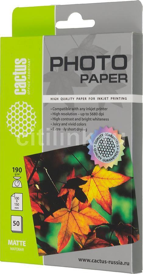 Фотобумага Cactus CS-MA619050 10x15/190г/м2/50л./белый матовое для струйной печати