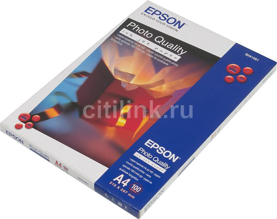 Фотобумага Epson C13S041061 A4/105г/м2/100л матовая для струйной печати