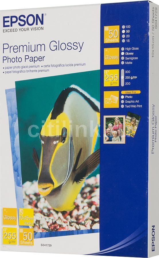 Фотобумага Epson C13S041729 10x15см/255г/м2/50л высококачественная глянцевая