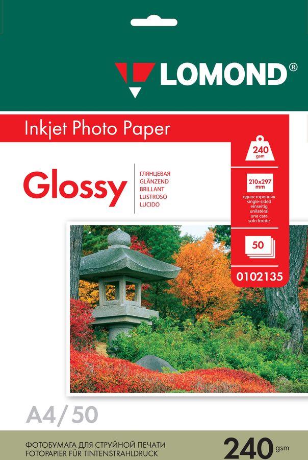 Фотобумага Lomond 0102135 A4/240г/м2/50л./белый глянцевое для струйной печати