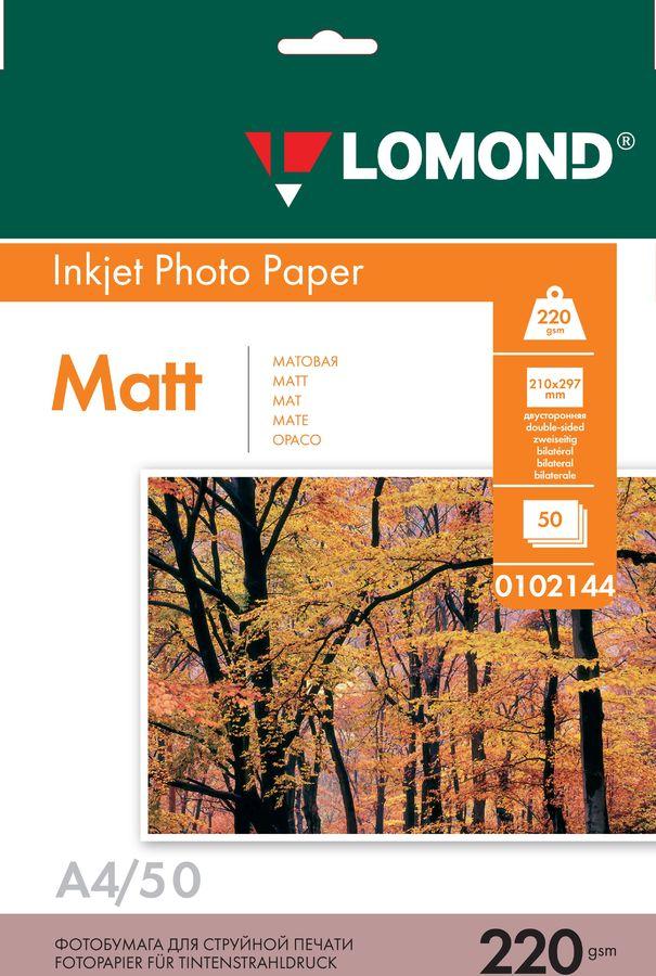 Фотобумага Lomond 0102144 A4/220г/м2/50л./белый матовое/матовое для струйной печати