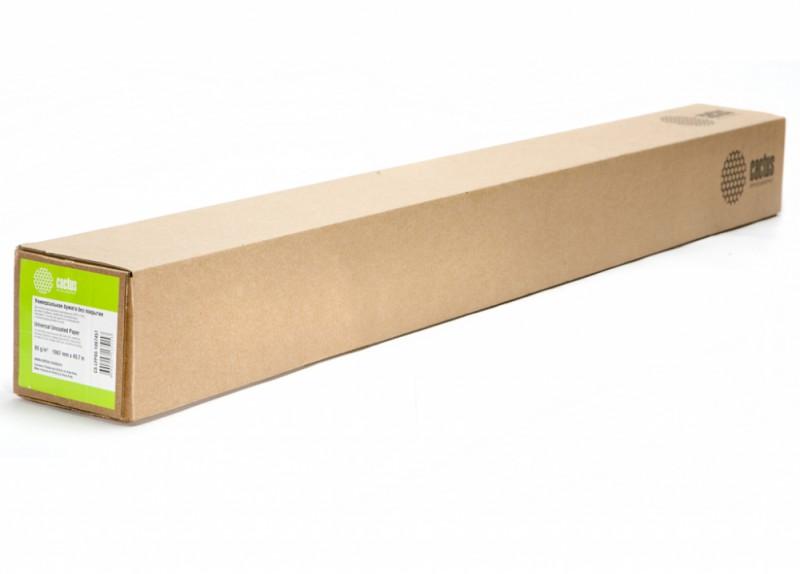 Бумага Cactus CS-LFP80-1067457 42