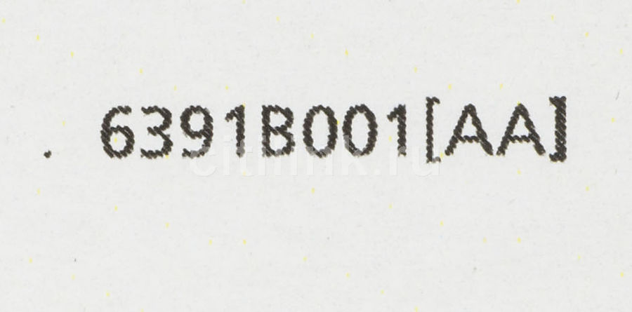Картридж CANON CLI-42LGY 6391B001,  светло-серый