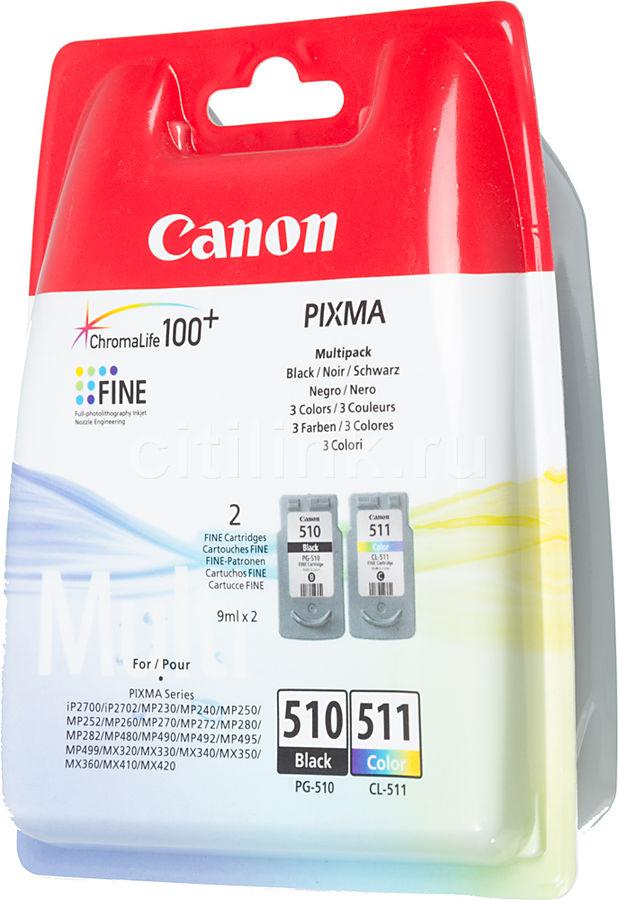 Картридж CANON PG-510/CL-511, многоцветный / черный [2970b010]