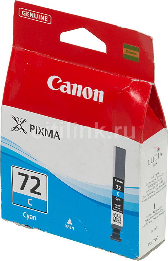Картридж CANON PGI-72C 6404B001,  голубой