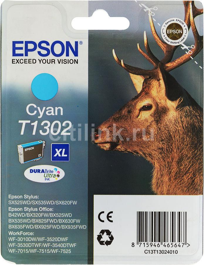 Картридж EPSON T1302 голубой [c13t13024010]