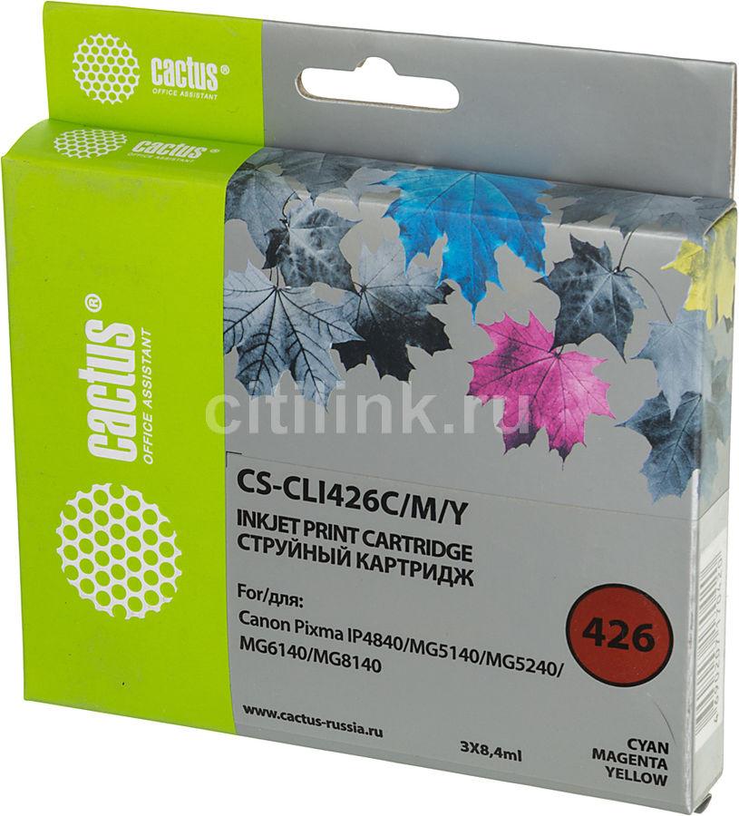 Набор картриджей CACTUS CS-CLI426C/M/Y голубой / пурпурный / желтый