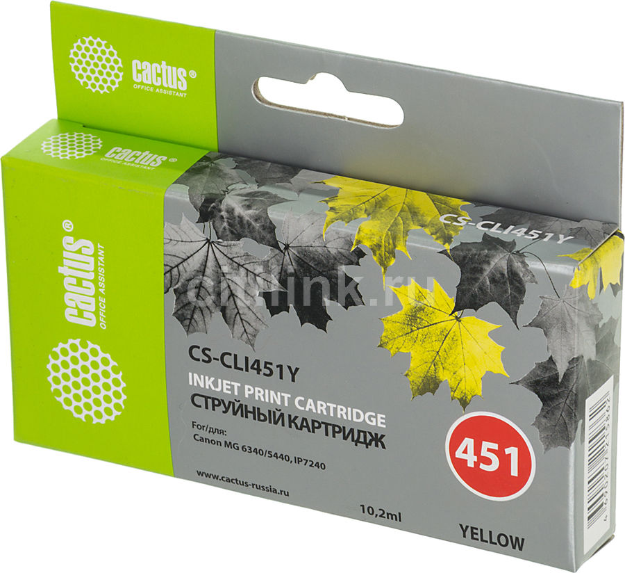 Картридж CACTUS CS-CLI451Y желтый
