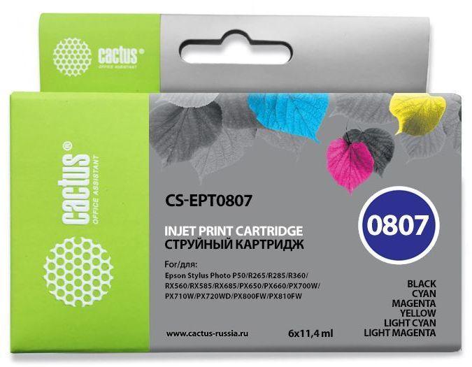 Набор картриджей CACTUS CS-EPT0807 черный / желтый / голубой / пурпурный / светло-голубой / светло-пурпурный