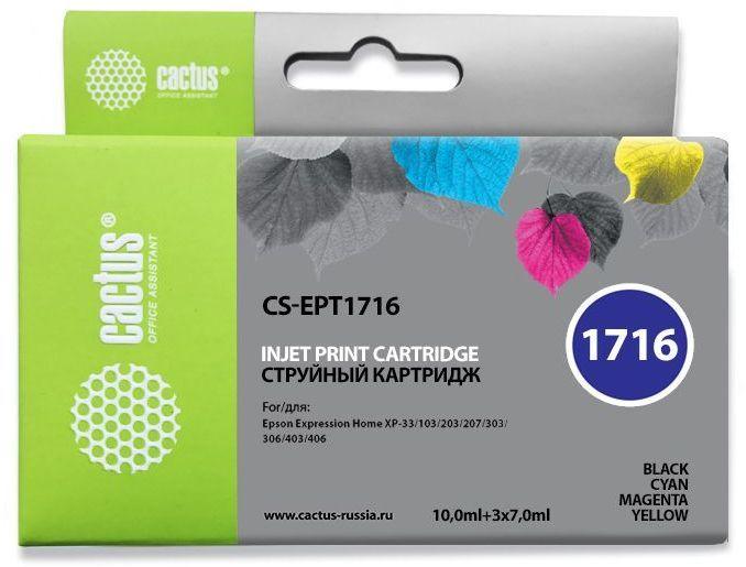 Картридж CACTUS CS-EPT1716 черный / желтый / голубой / пурпурный