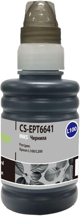 Чернила CACTUS CS-EPT6641, для Epson, 100мл, черный