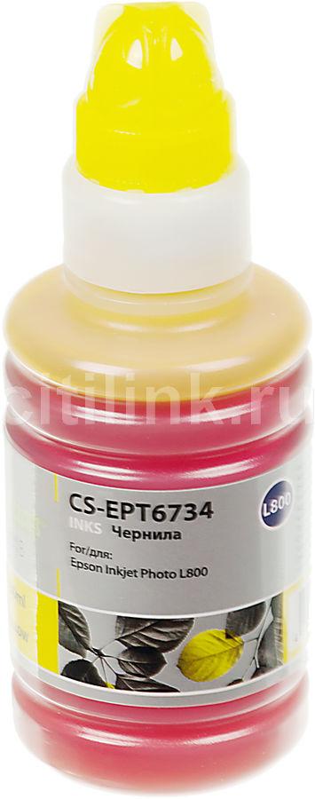 Чернила CACTUS CS-EPT6734, для Epson, 100мл, желтый