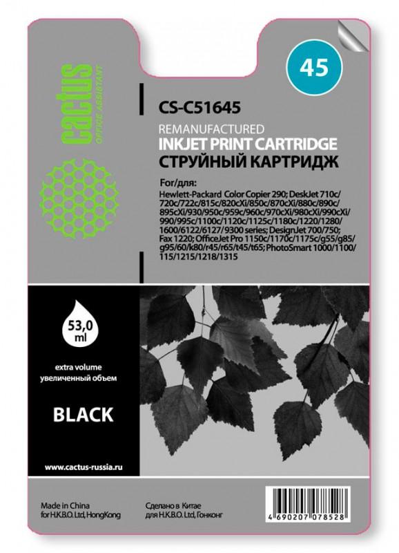 Картридж CACTUS CS-51645 черный