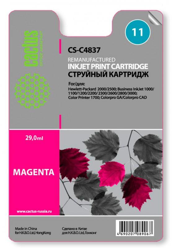 Картридж CACTUS CS-C4837 пурпурный