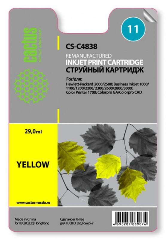 Картридж CACTUS CS-C4838 желтый