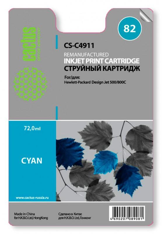 Картридж CACTUS CS-C4911 голубой