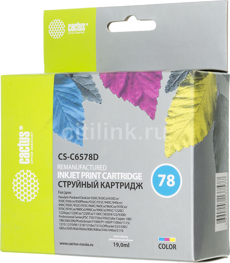 Картридж CACTUS CS-C6578D, №78, голубой / пурпурный / желтый