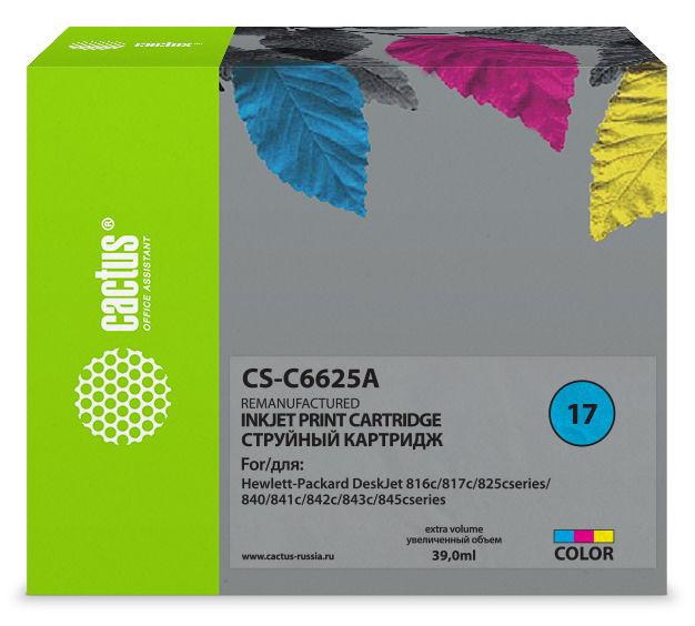 Картридж CACTUS CS-C6625A, №17, многоцветный