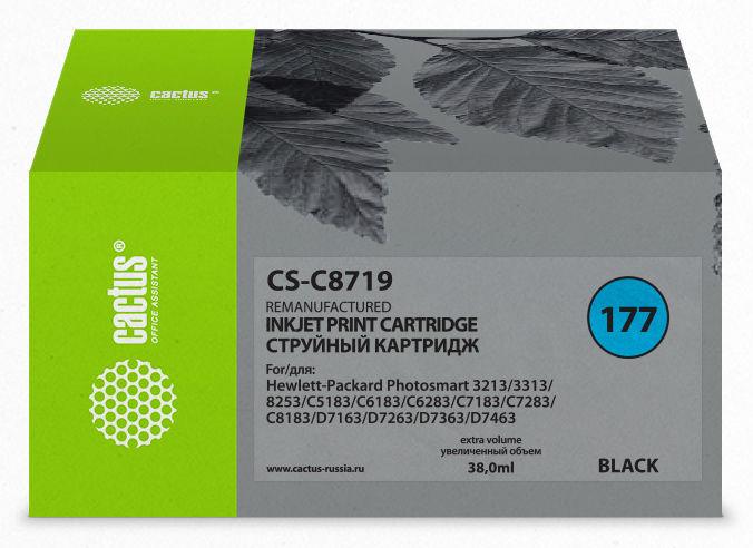 Картридж CACTUS CS-C8719 черный
