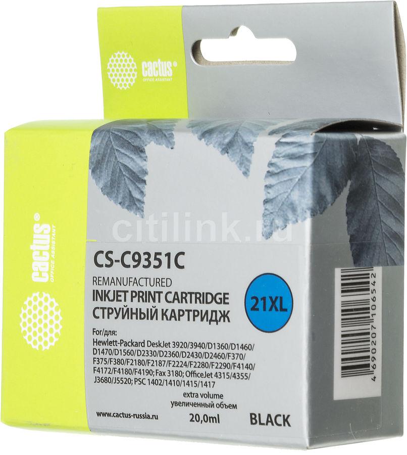 Картридж CACTUS CS-C9351C, №21XL, черный