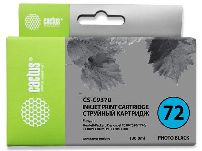Картридж CACTUS CS-C9370, №72, черный