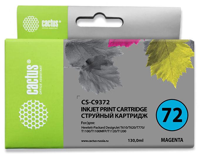 Картридж CACTUS CS-C9372 фото пурпурный