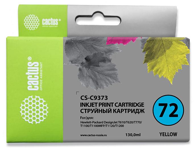 Картридж CACTUS CS-C9373 фото желтый