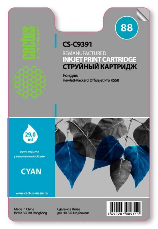 Картридж CACTUS CS-C9391 голубой
