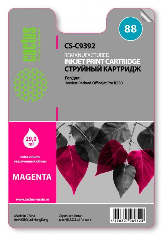 Картридж CACTUS CS-C9392 пурпурный