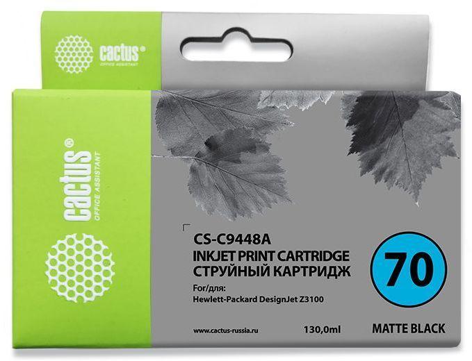 Картридж CACTUS CS-C9448A №70,  черный матовый