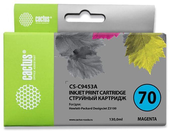 Картридж CACTUS CS-C9453A пурпурный