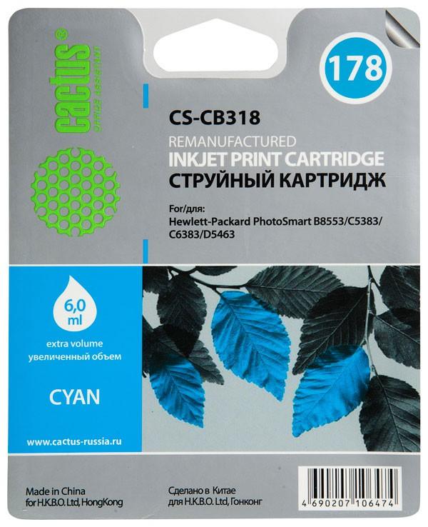 Картридж CACTUS CS-CB318 синий