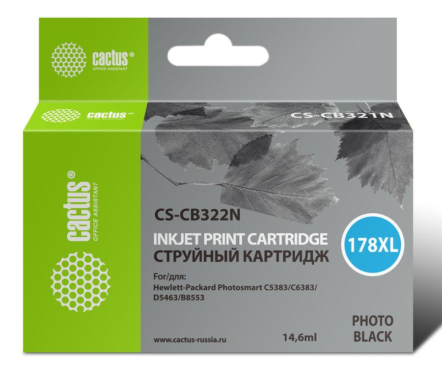 Картридж CACTUS CS-CB322N(CS-CB322) фото черный