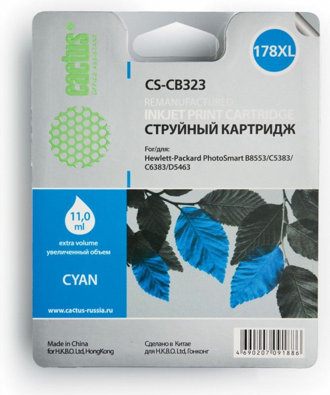 Картридж CACTUS CS-CB323 синий