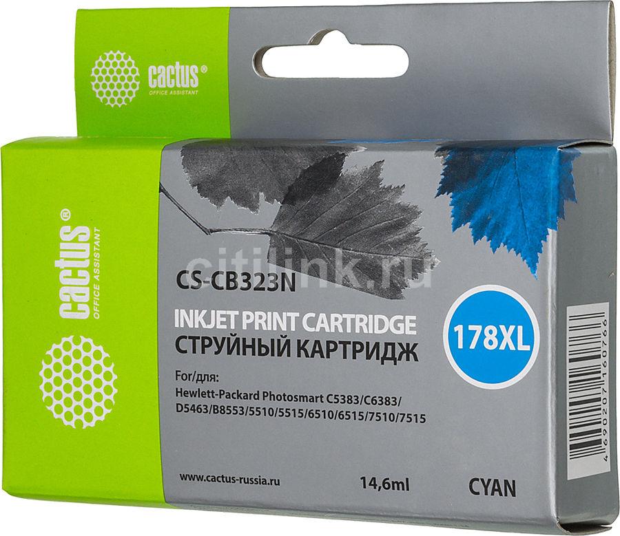 Картридж CACTUS CS-CB323N(CS-CB323) синий