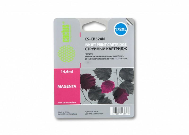Картридж CACTUS CS-CB324N(CS-CB324) пурпурный