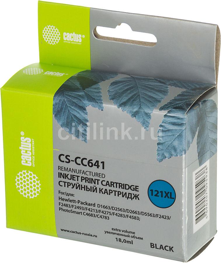 Картридж CACTUS CS-CC641 черный
