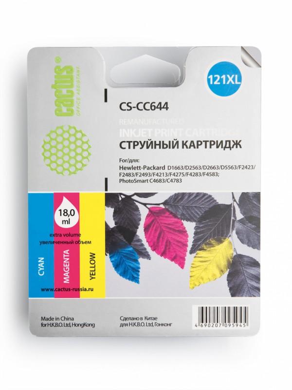 Картридж CACTUS CS-CC644 многоцветный