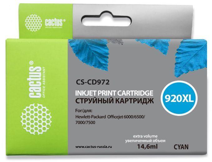 Картридж CACTUS CS-CD972 №920XL,  синий