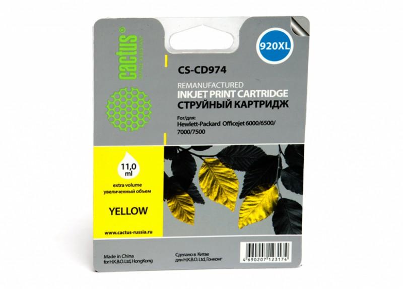 Картридж CACTUS CS-CD974 №920XL,  желтый