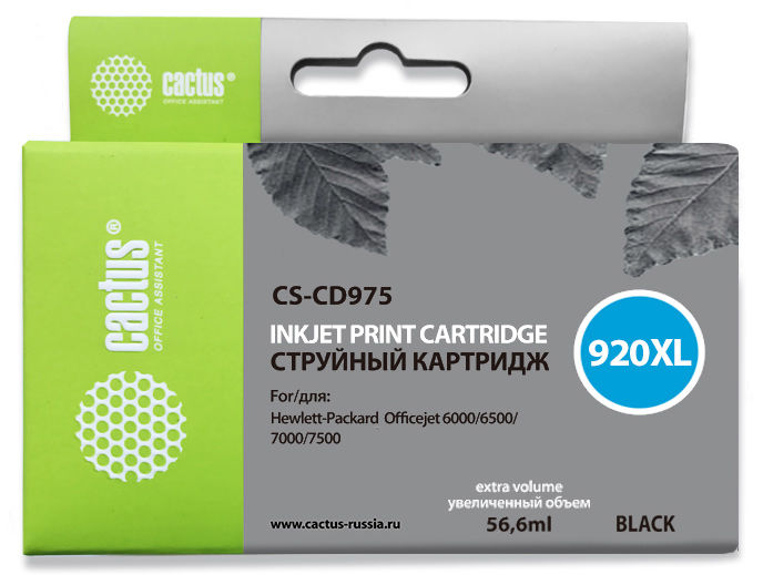 Картридж CACTUS CS-CD975 черный
