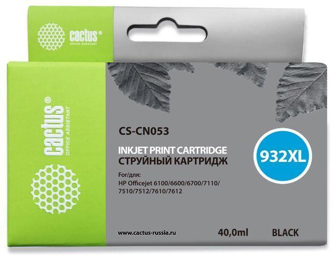 Картридж CACTUS CS-CN053 черный