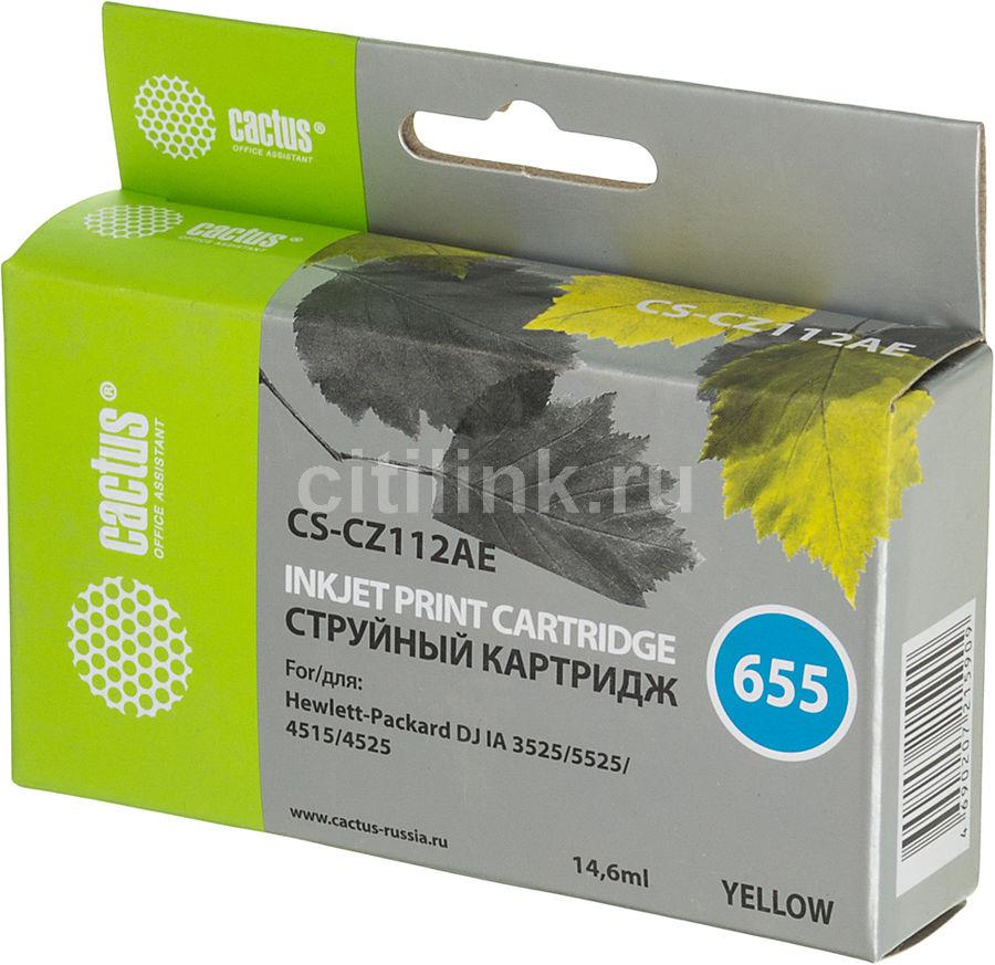 Картридж CACTUS CS-CZ112AE желтый