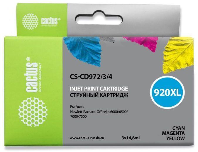 Набор картриджей CACTUS CS-CD972/3/4 голубой / желтый / пурпурный